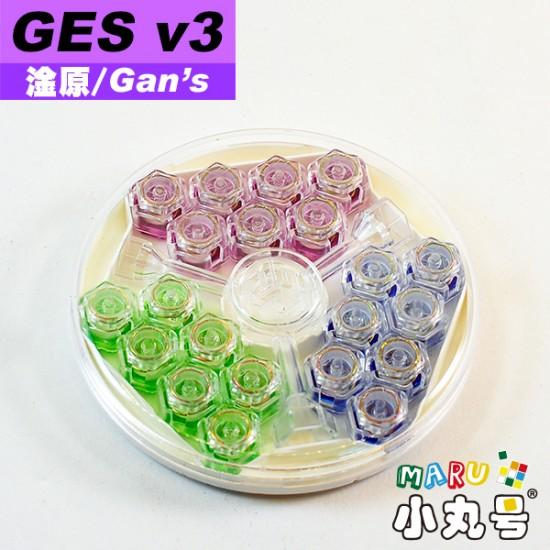 淦源 - 週邊 - 彈簧組GESv3