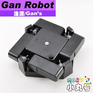 淦源 - 週邊 - 魔方機器人 Gan Robot