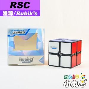 淦源 - 2x2x2 - RSC - 官方合作款