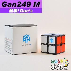 淦源 - 2x2x2 - Gan249M V2磁力二階 - 黑