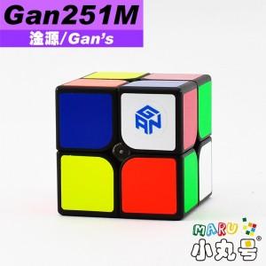 淦源 - 2x2x2 - Gan251M 磁力二階