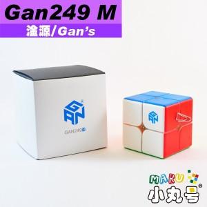 淦源 - 2x2x2 - Gan249M V2磁力二階 - 六色