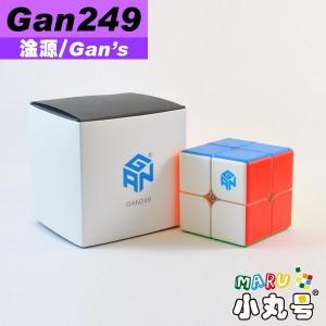 淦源 - 2x2x2 - Gan249二階 V2