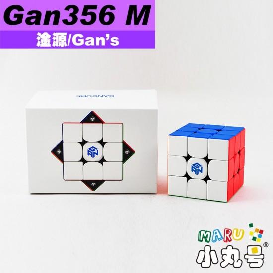 淦源 - 3x3x3 - Gan356 M 輕裝版