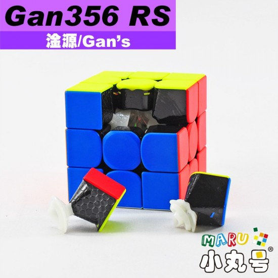 淦源 - 3x3x3 - Gan356 RS