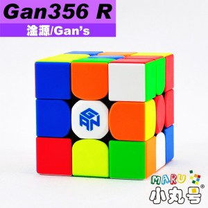 淦源 - 3x3x3 - Gan356 R