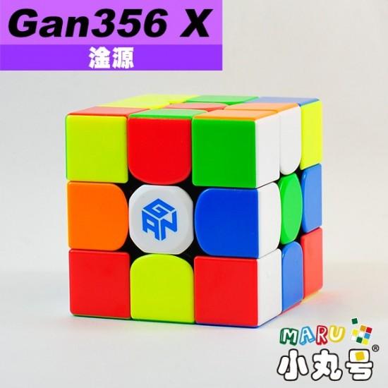淦源 - 3x3x3 - Gan356 X - 彩色(一般版) - 贈10ml小丸油