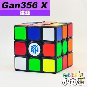淦源 - 3x3x3 - Gan356 X - 黑色(一般版) - 贈10ml小丸油