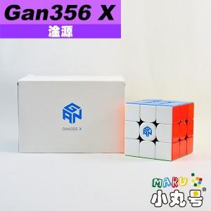淦源 - 3x3x3 - Gan356 X - 彩色(數調版) - 贈10ml小丸油