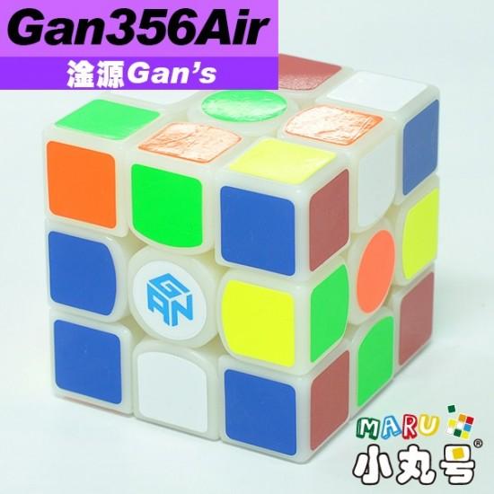 淦源 - 3x3x3 - Gan356 Air - 個性版 - 贈10ml小丸油+cubesticker專用貼