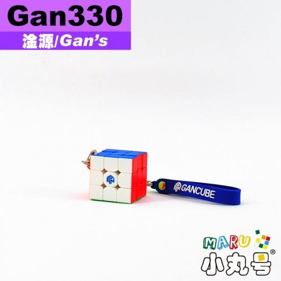 淦源 - 3x3x3 - Gan330 鑰匙圈