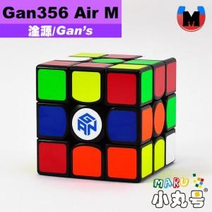淦源 - 3x3x3 - Gan356 Air M 原廠改磁版