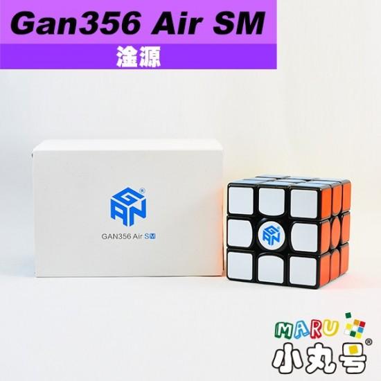 淦源 - 3x3x3 - Gan356 Air SM 2019 原廠改磁版 - 贈10ml小丸油