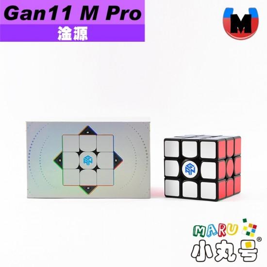 淦源 - 3x3x3 - Gan11 M Pro