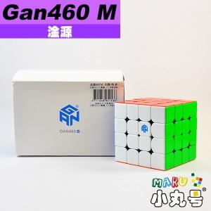 淦源 - 4x4x4 - Gan460 M - 彩色