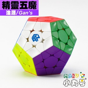 淦源 - Megaminx 十二面體 - 精靈五魔 M