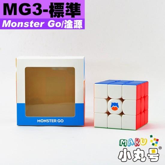 淦源 - Monster Go - 3x3x3 - 標準三階