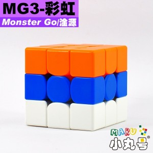 淦源 - Monster Go - 3x3x3 - 彩虹三階