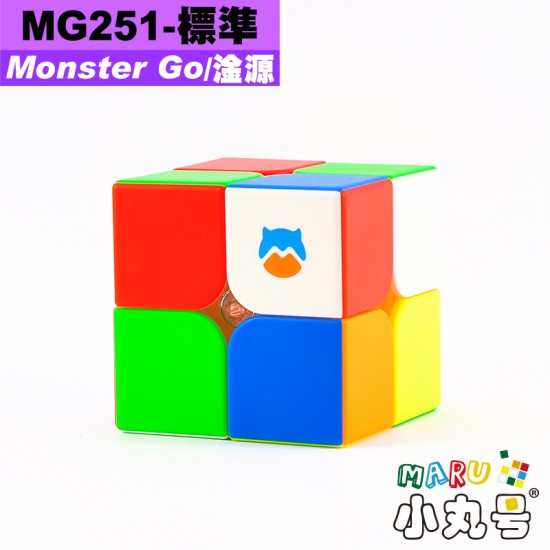 淦源 - Monster Go - 2x2x2 - 標準二階