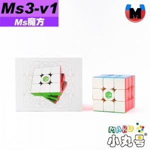 Ms魔方 - 3x3x3 - Ms3-v1 單定位 MsCube