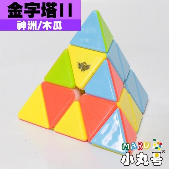 木瓜 - Pyraminx金字塔 - 二代