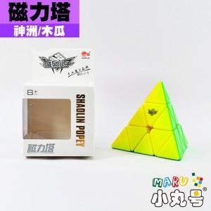 木瓜 - Pyraminx金字塔 - 磁力塔