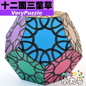 VeryPuzzle-十二面三葉草