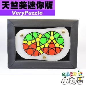 VeryPuzzle-天竺葵迷你版