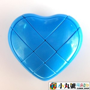 異形方塊 - 愛心方塊 - 藍色