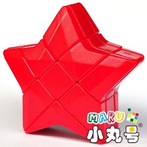 異形方塊 - 星星方塊 - 紅色
