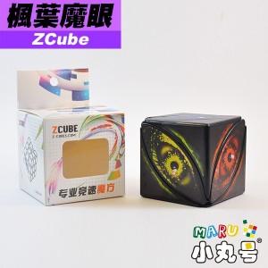 ZCUBE - 異形方塊 - 楓葉魔眼