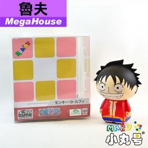 Megahouse - 異形方塊 - 魯夫