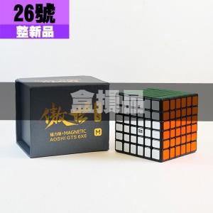整新品 - 026  - 6x6x6 - 魔域 - 傲世GTS M 盒損整新品