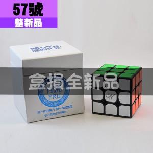 整新品 - 057  - 3x3x3 - 國冠 - 月曉Pro 盒損全新品