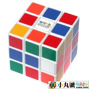 Rubik's 官方 - FLAT白 - 限量版