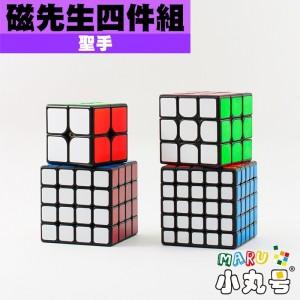 聖手 - 套餐 - 禮盒組 - 磁先生2345