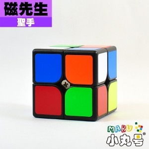 聖手 - 2x2x2 - Mr.M 磁先生