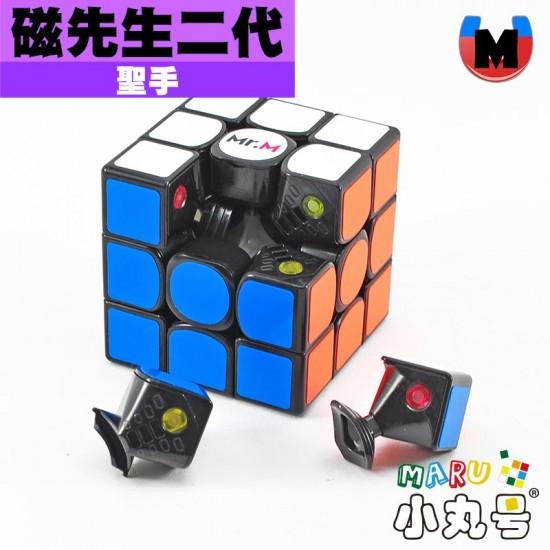 聖手 - 3x3x3 - Mr.M 磁先生 二代