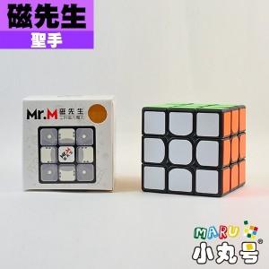 聖手 - 3x3x3 - Mr.M 磁先生