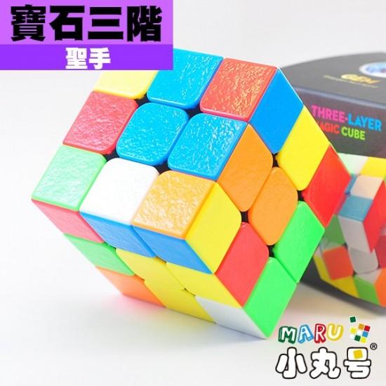 聖手 - 套餐 - 禮盒組 - 寶石方塊2345