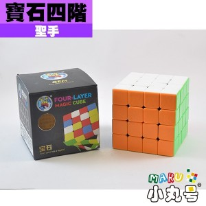 聖手 - 4x4x4 - 寶石四階