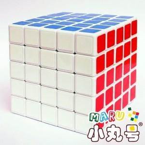 聖手 - 5x5x5