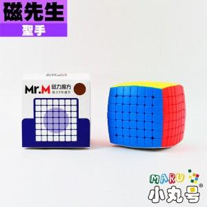 聖手 - 7x7x7 - Mr.M 磁先生 原廠改磁版