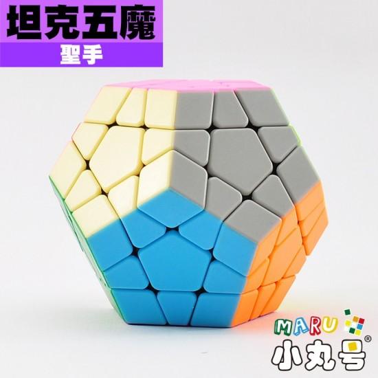 聖手 - Megaminx 正十二面體 - 坦克五魔