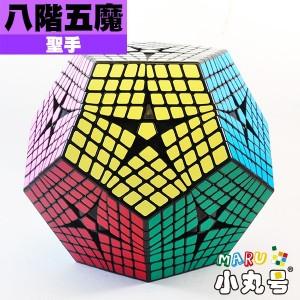 聖手 - 異形方塊 - Kilominx (八階十二面體、八階五魔)