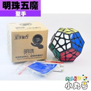 聖手 - Megaminx 正十二面體 - 明珠五魔方