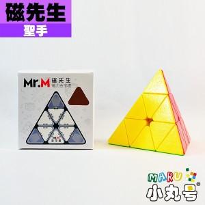 聖手 - Pyraminx(金字塔) - Mr.M  磁先生