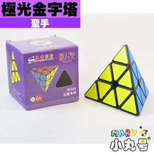 聖手 - Pyraminx(金字塔) - 極光