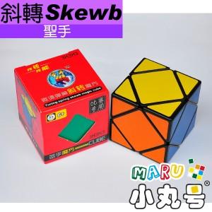 聖手 - Skewb(斜轉方塊)