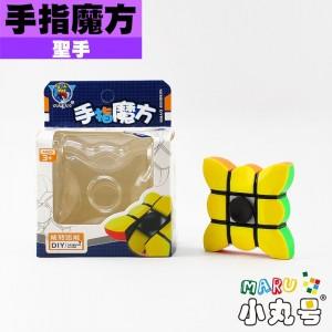 聖手 - 異形 - 手指魔方 3x3x1